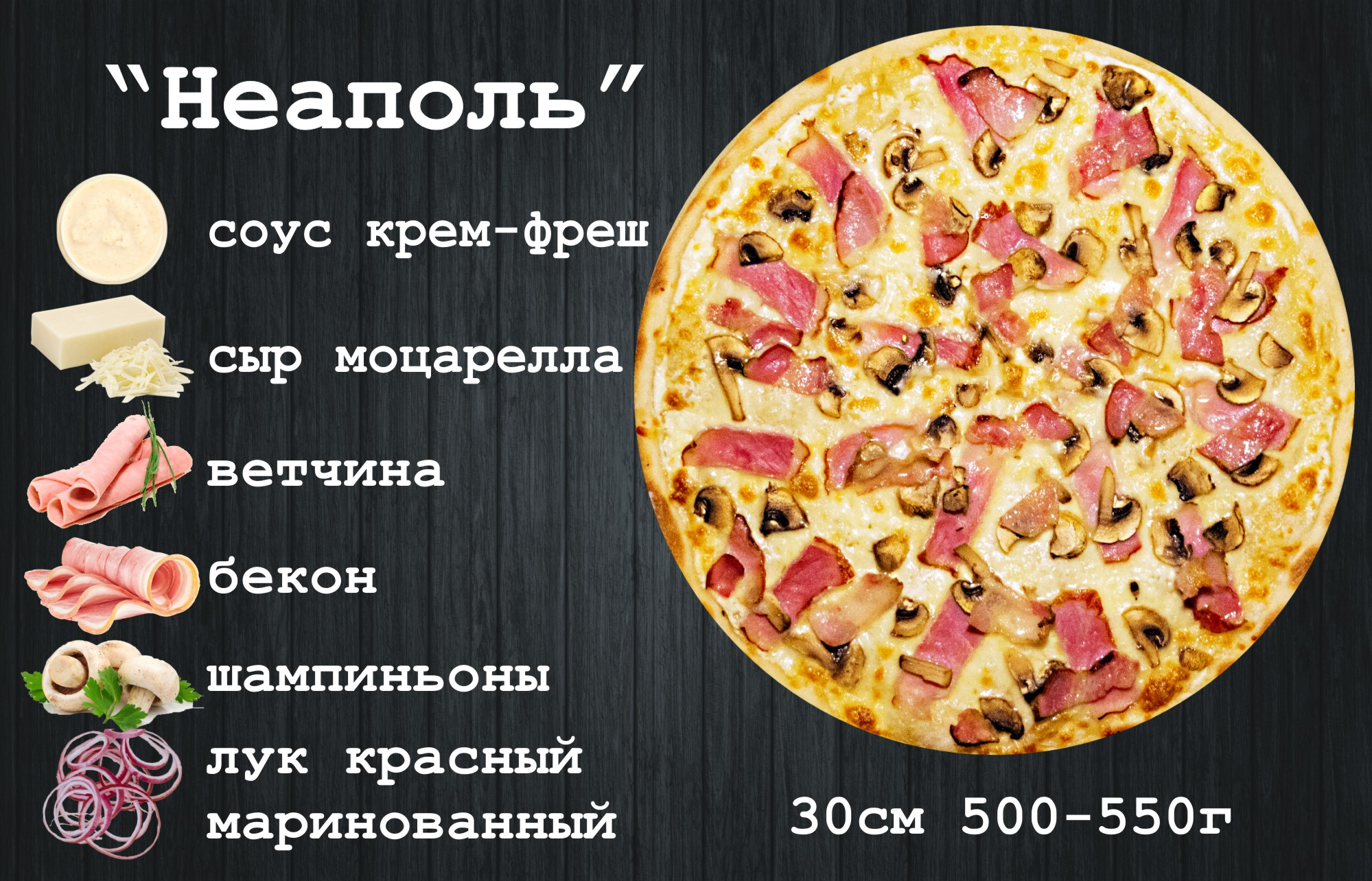 Неаполь_pizza_urbanfood_minsk