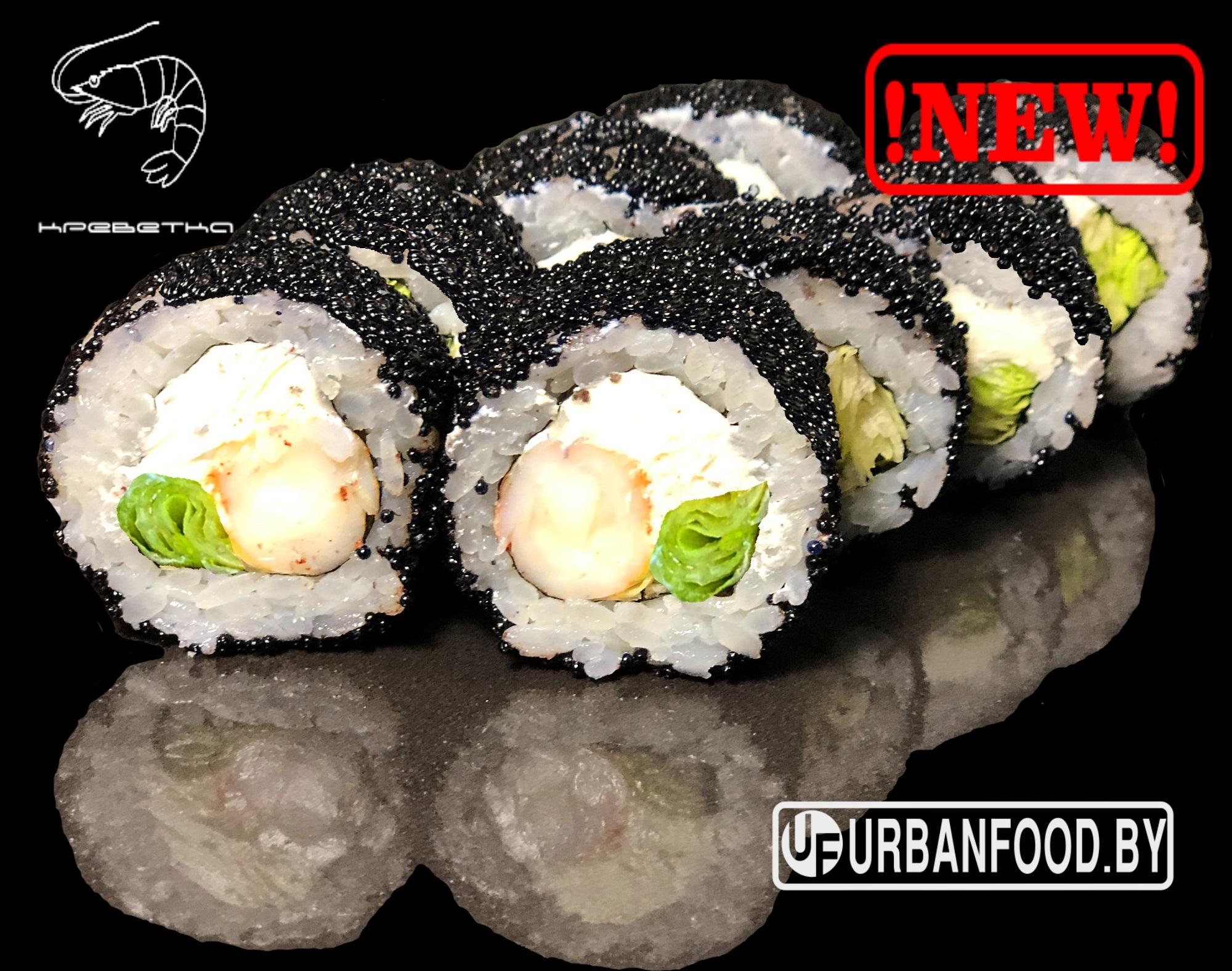 Oxford_urbanfood_sushi_minsk