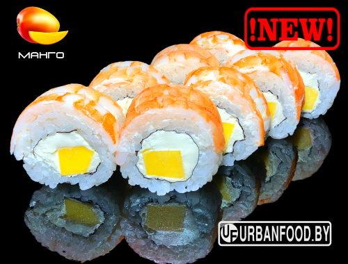 sushi_marsel_minsk
