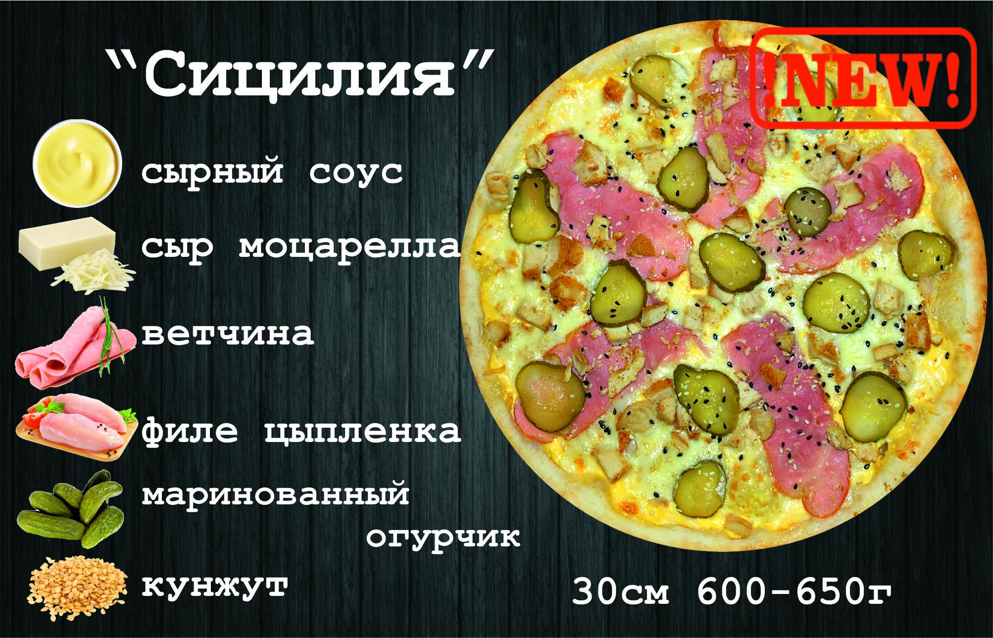 доставка_пиццы-минск_урбанфуд