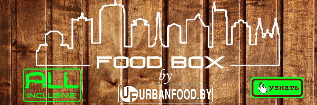 urbanfoodby_food_box