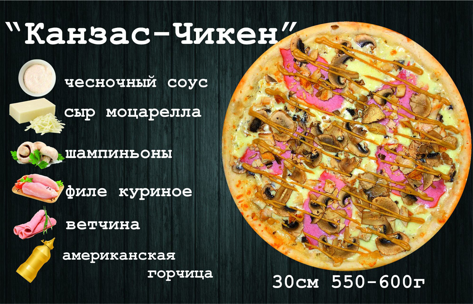 pizza_kanzas_urbanfood